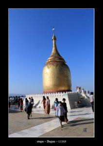 un stupa à Bagan au Myanmar (Birmanie) - thierry llopis photographies (www.thierryllopis.fr)